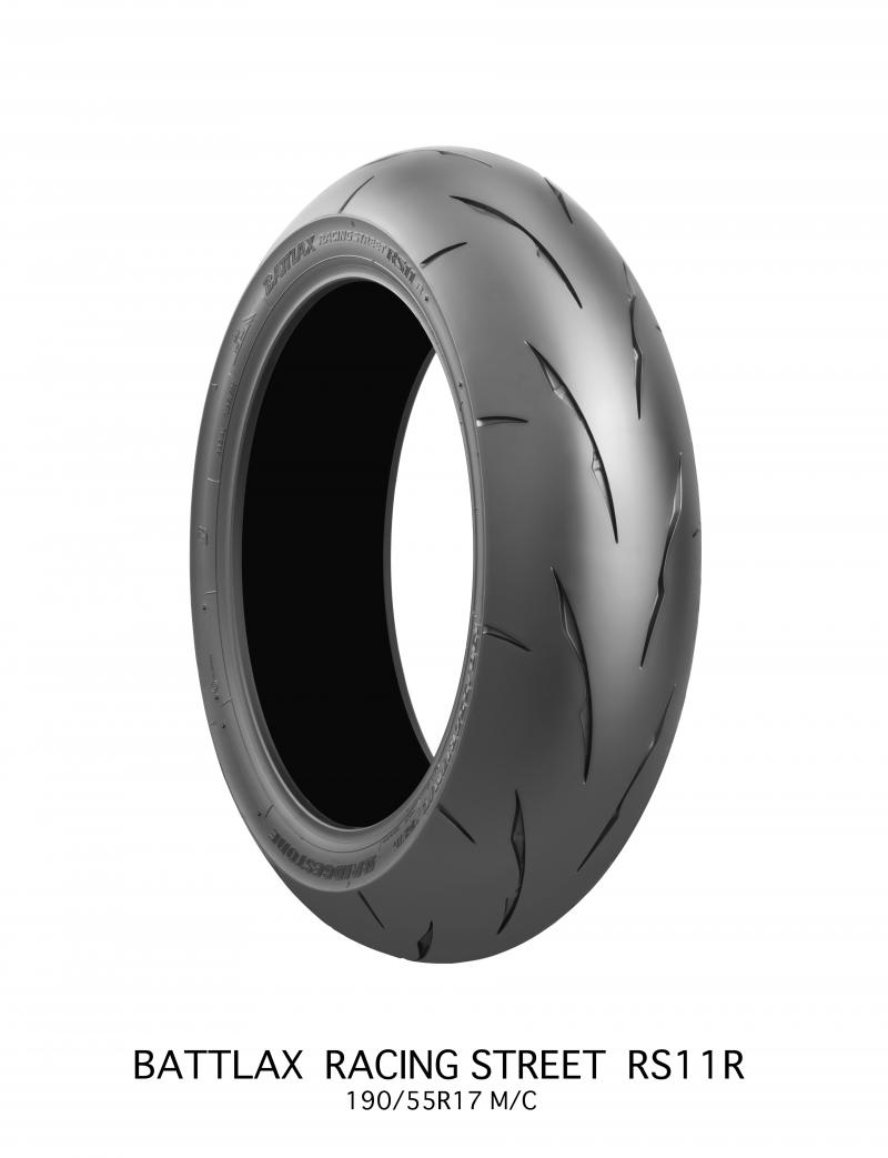 Bridgestone Battlax RS11